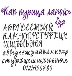 Hand-written cyrillic alphabet vector image