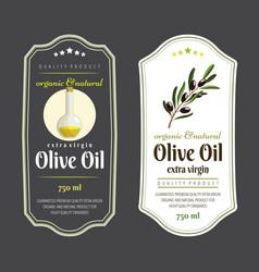 label elements for olive oil elegant dark vector image