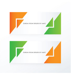 banner abstract orange green vector image