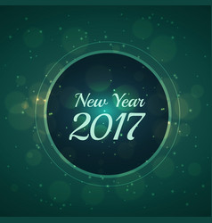 New year 2017 beautiful background vector