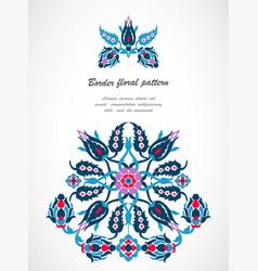 arabesque vintage ornate border design template vector image vector image