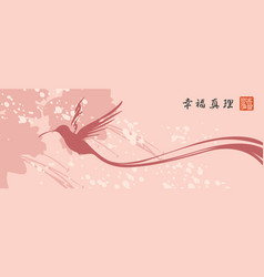 A flying hummingbird on a abstract background vector