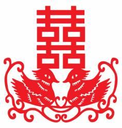 Chinese wedding wording vector image vector image