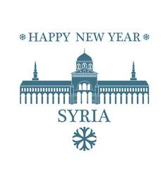 Happy New Year Syria vector