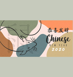 chinese new year rat 2020 abstract shape banner vector image