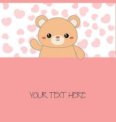 cute bear of cute bear vector image