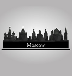 moscow skyline vector image