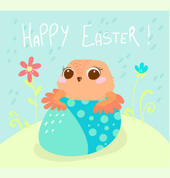 easter card funny chicken l vector image