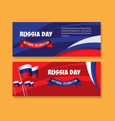 Russia day national celebration poster template vector