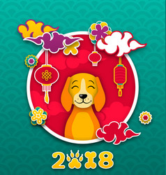 2018 chinese new year card earth dog paper vector