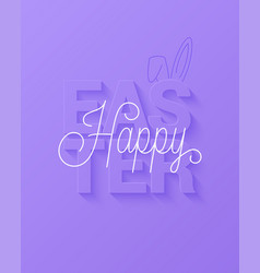 easter card happy sign on violet vector image