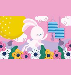 happy mid autumn festival cute rabbit lanterns vector image