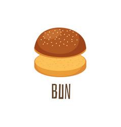 Lush buns for delicious burgers flat cartoon vector