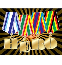 abstract military awards with hero word vector image