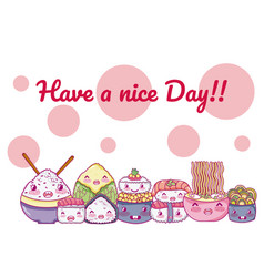 have a nice day card with food cartoons vector image