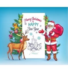 Christmas invitation card template vector image