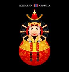 Matryoshka Mongolia vector image vector image