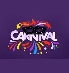 Masquerade concept carnival banner vector