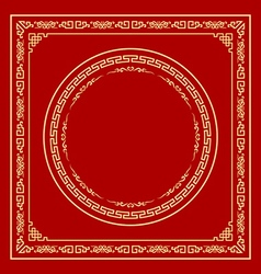 Chinese frame style vector image vector image