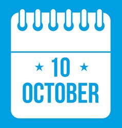 10 october calendar icon white vector