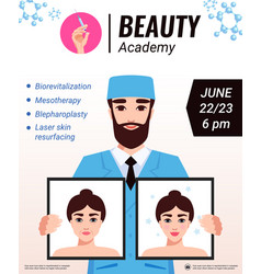 Beauty academy advertisement poster vector