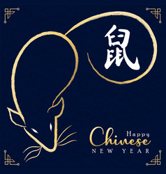 chinese new year rat 2020 gold animal card vector image