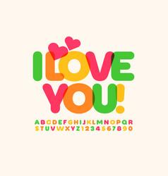 creative card i love you colorful alphabet vector image