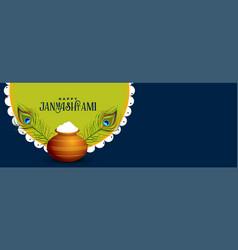 Indian festival happy janmashtami greeting vector