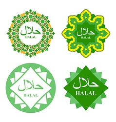 Logo label for production of HALAL Set of icons vector image vector image