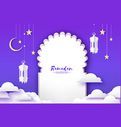 Arabic window arch lantern with white mosque in vector