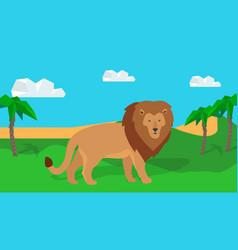 Funny lion in savanna vector
