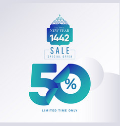 Islamic new year clearance sale up to 50 limited vector