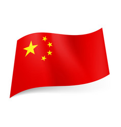 National flag of china big golden star with four vector