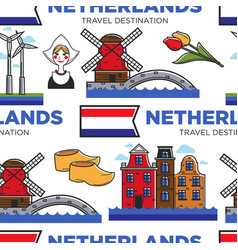 netherlands or holland symbols seamless pattern vector image
