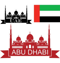 United Arab Emirates vector image