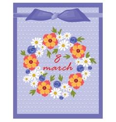 8 march Invitation card vector