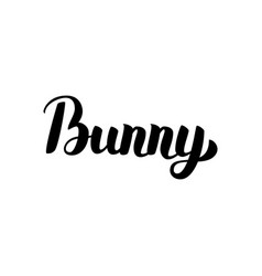 bunny handwritten calligraphy vector image
