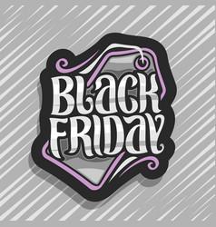 logo for black friday vector image