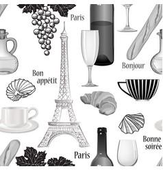Travel paris cuisine seamless pattern famous vector