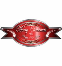 Christmas greetings sticker vector image