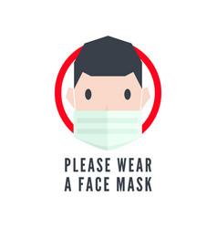Please wear a face mask sign vector