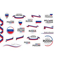 Big set russian ribbons symbols icons and flags vector