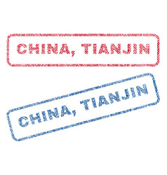 China tianjin textile stamps vector