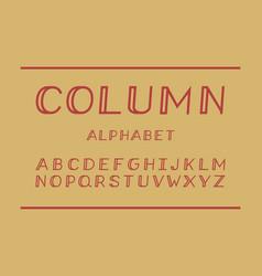 Column cursive font alphabet vector