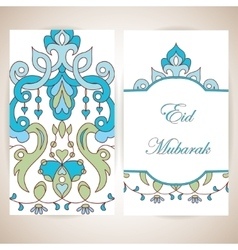 Eid Mubarak celebration vector image