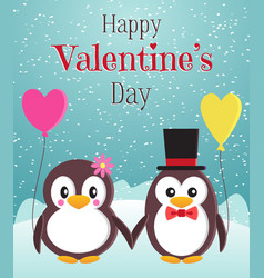 happy valentines day greeting card or vertical vector image