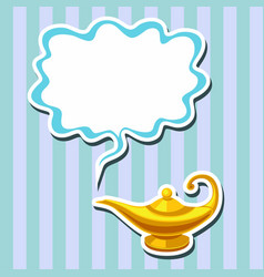 magic lamp and space for text on striped back vector image