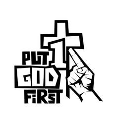 Put god first vector