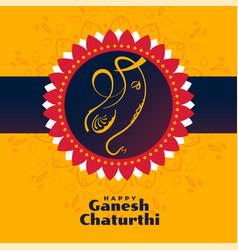 Shree ganesh chaturthi festival background design vector
