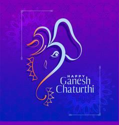 Happy ganesh chaturthi creative design background vector